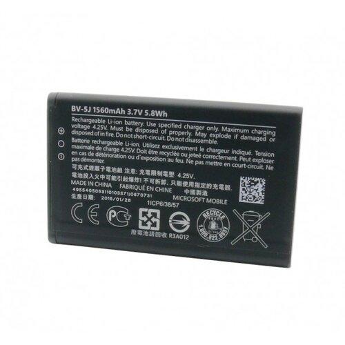 Batéria Nokia BV-5J Li-Ion 1560mAh (Bulk)