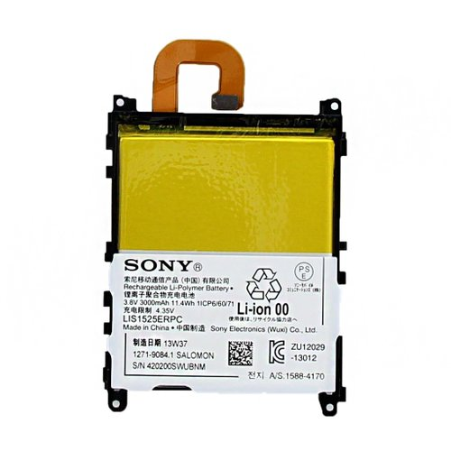 Batéria Sony 1271-9084 Li-Ion 3000mAh (Bulk)