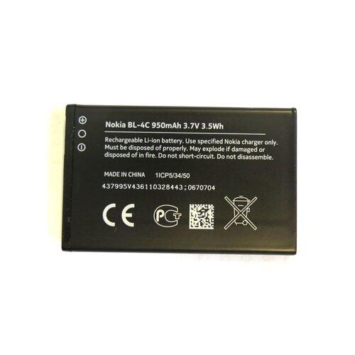 Batéria Nokia BL-4C Li-Ion 950mAh Black Edt. (Bulk)