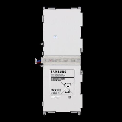 Batéria Samsung EB-BT530FBE Li-Ion 6800mAh (Bulk)