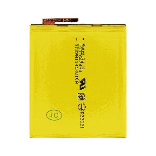 Batéria Sony 1288-8534 Li-Pol 2400mAh (Bulk)