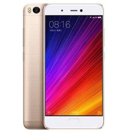 Xiaomi Mi5S 3GB/64GB Zlatý - Trieda A