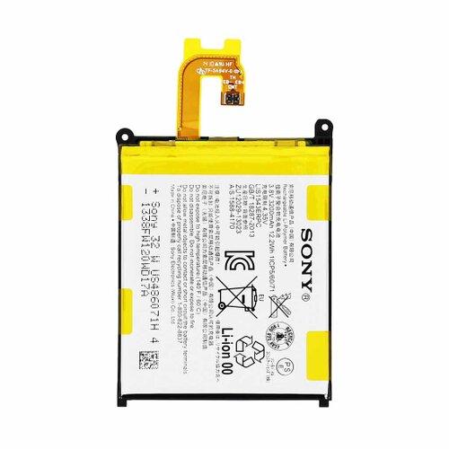 Batéria Sony 1277-3687 Li-Pol 3200mAh (Bulk)