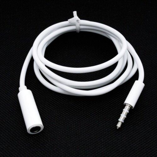 Predlžovací kábel 3.5mm jack Biely