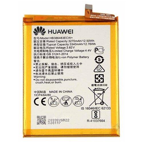 Batéria Huawei HB386483ECW Li-Pol 3270mAh (Bulk)