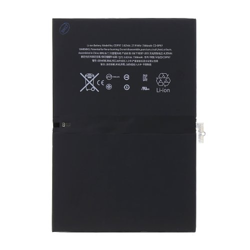 Baterie pro iPad Pro 9.7 7306mAh Li-Ion (Bulk)