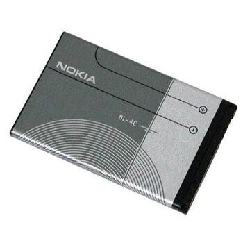 BL-4C Nokia baterie 890mAh Li-Ion (Bulk)