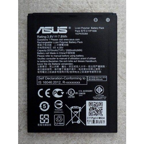 Batéria Asus Original C11P1506 Li-Pol 2070mAh (Bulk)