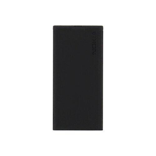 BL-5H Nokia baterie 1830mAh Li-Pol (Bulk)