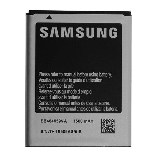 Batéria Samsung EB484659VU Li-Ion 1500mAh (Bulk)