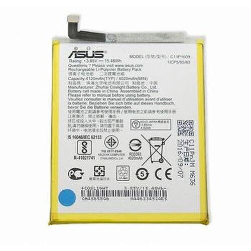 Batéria Asus Original C11P1609 Li-Pol 4020mAh (Bulk)