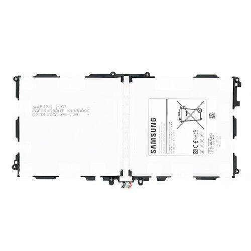 T8220E Samsung Baterie 8220mAh Li-Ion (Bulk)