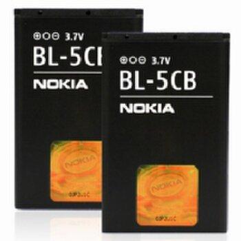 BL-5CB Nokia baterie 800mAh Li-Ion (Bulk)