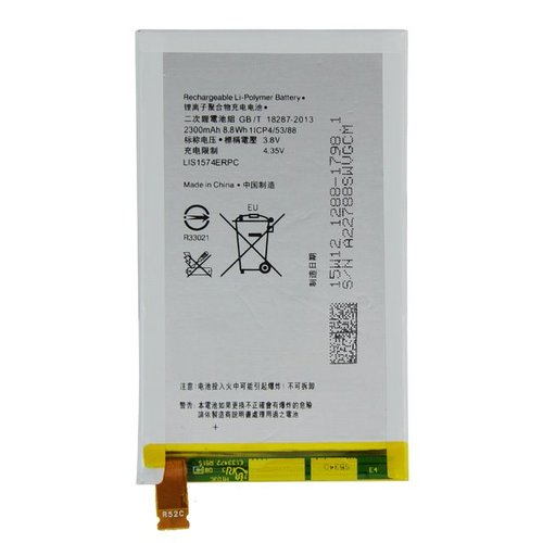Batéria Sony 1288-1798 Li-Pol 2300mAh (Bulk)