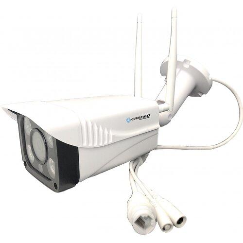 HomeGuard Ex WIFI - IP externí kamera