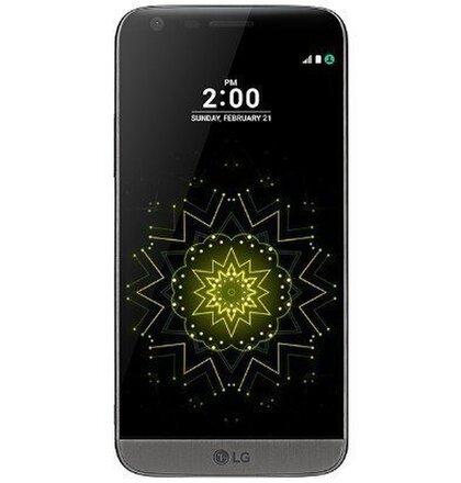 LG G5 H850 Titan - Trieda C