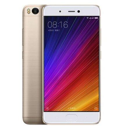 Xiaomi Mi5S 4GB/128GB Dual SIM Gold - Trieda B