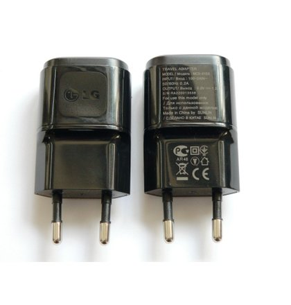MCS-04ER LG USB Cestovná nabíjačka 1,8 A čierna (Bulk)