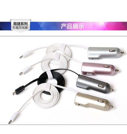 USAMS microUSB + USB Autodobíječ 2.1A Pink (EU Blister)