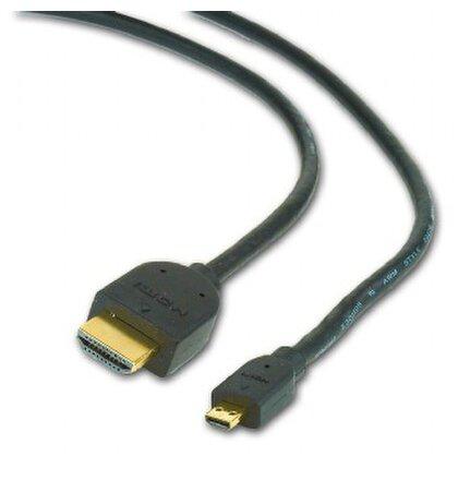 kábel HDMI-HDMI micro D 4,5m M/M, tienený, verzia 1.3