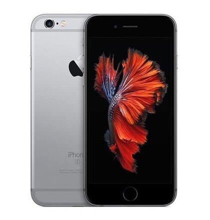 Apple iPhone 6S 32GB Space Gray - Trieda B