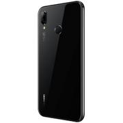 Huawei P20 Lite Dual SIM, Čierny - SK distribúcia