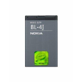 BL-4J Nokia baterie 1300mAh Li-Ion (Bulk)