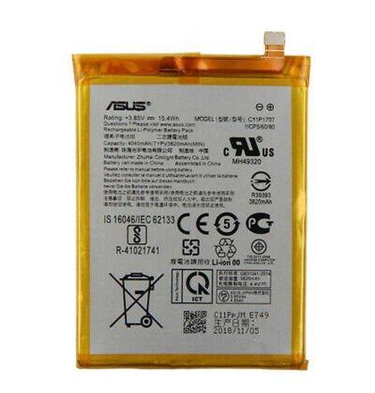 Asus C11P1707 Original Baterie 3820mAh Li-Pol (Bulk)