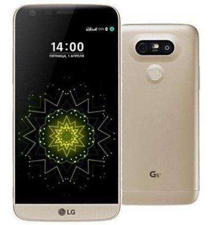 LG G5 SE H840 32GB Zlatý - Trieda B