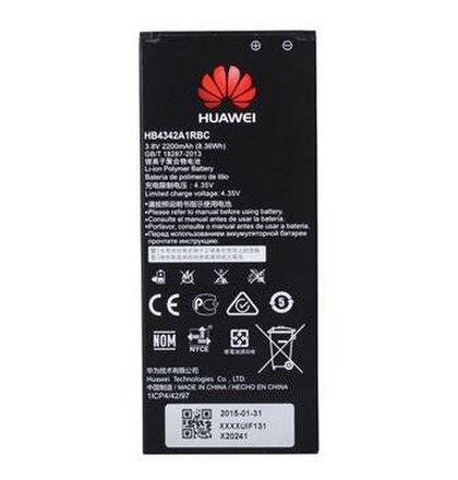 HB4342A1RBC Huawei Baterie 2200mAh Li-Ion (Service Pack)