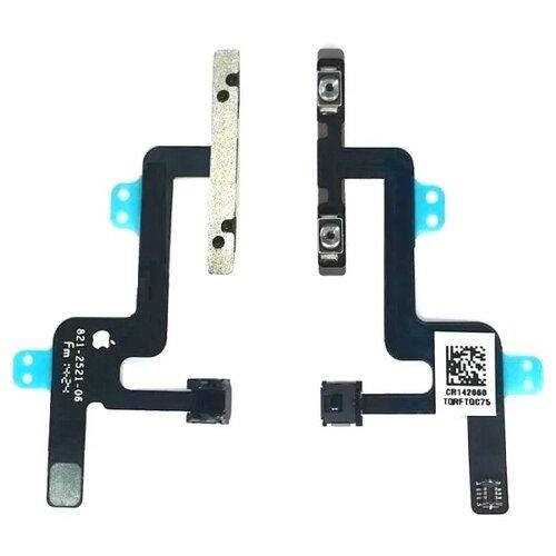 Apple iPhone 6 - Flex Kábel Tlačidiel Hlasitosti