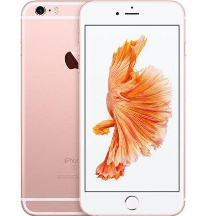 Apple iPhone 6S Plus 128GB Rose Gold - Trieda C