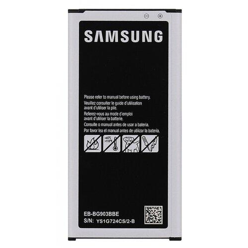 Batéria Samsung EB-BG903BBE Li-Ion 2800mAh (Service pack)