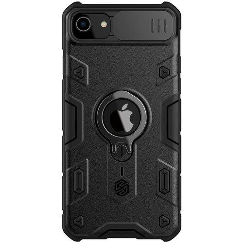 Nillkin CamShield Armor Zadní Kryt pro iPhone 7/8/SE2020 Black