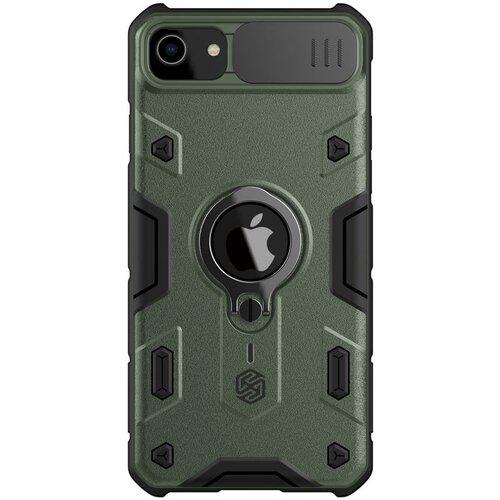 Nillkin CamShield Armor Zadní Kryt pro iPhone 7/8/SE2020 Dark Green