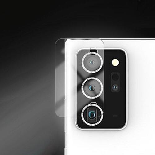 Ochranné sklo na fotoaparát Mocolo 9H Samsung Galaxy Note 20 N980