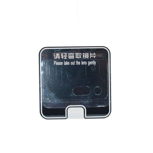 Ochranné sklo na fotoaparát Mocolo 9H Samsung Galaxy Note 20 Ultra N986