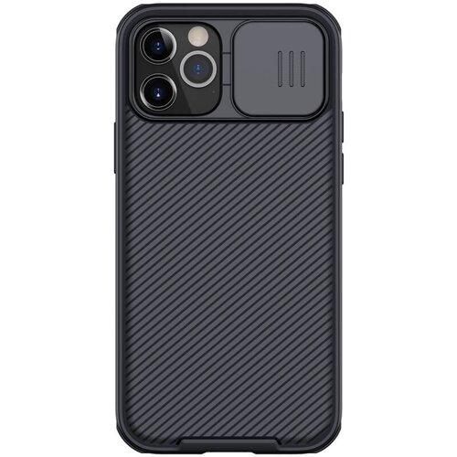 Nillkin CamShield Pro Zadní Kryt pro iPhone 12/12 Pro 6.1 Black