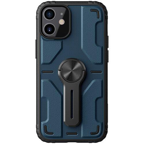 Nillkin Medley Zadní Kryt pro iPhone 12 mini 5.4 Blue