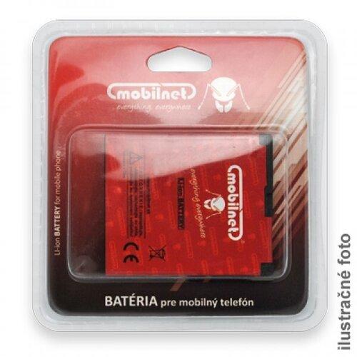 mobilNET batéria pre Samsung Galaxy S4 I9500 - 2600 mAh