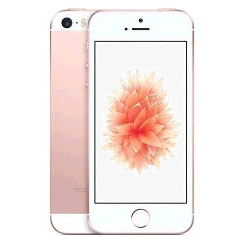 Apple iPhone SE 64GB Rose Gold - Trieda C